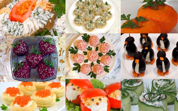 Новогодние закуски на праздничный стол