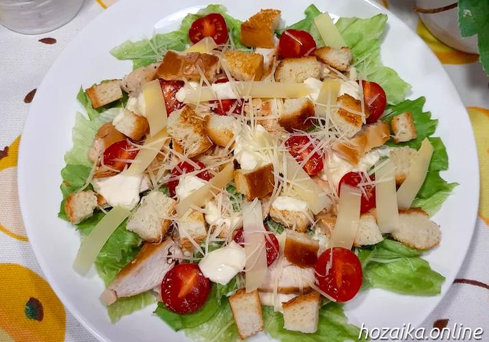 салат цезарь классика