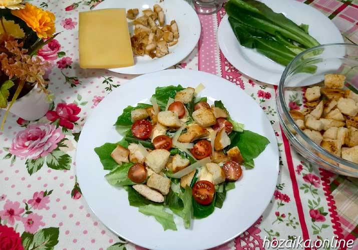 салат Цезарь с салатом ромэн