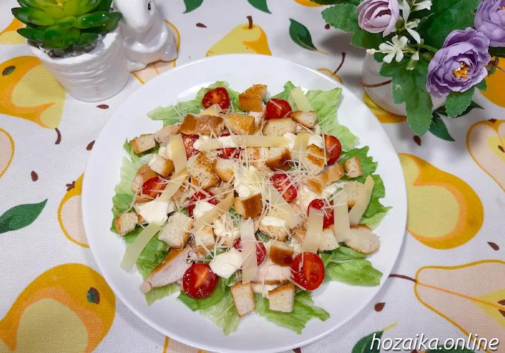 салат Цезарь классический рецепт с салатом айсберг