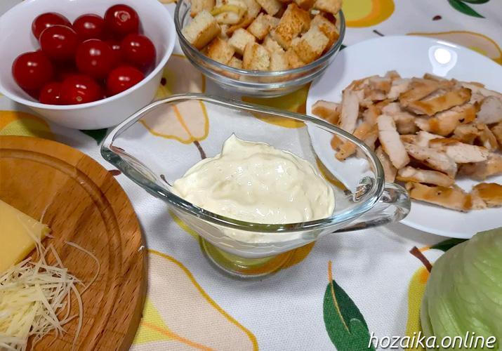 соус для салата цезарь в соуснице