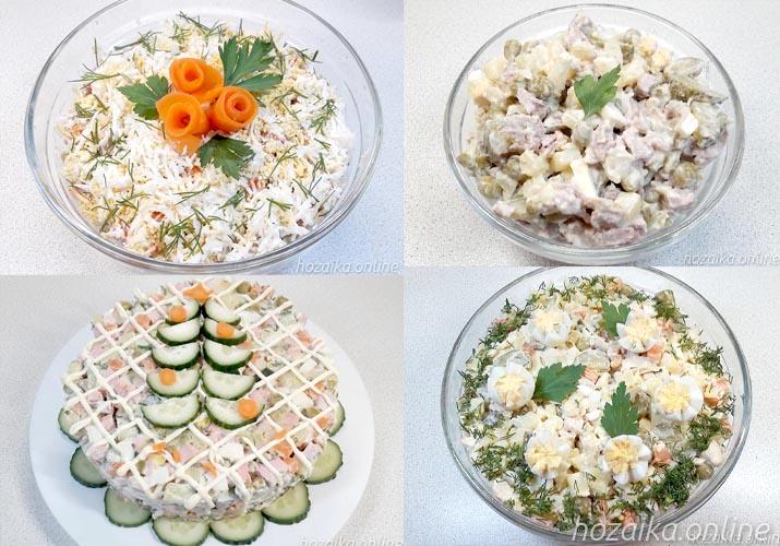 Салат Оливье классические рецепты