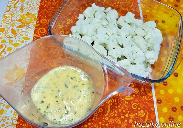 заливка для запеканки из цветной капусты с сыром и яйцом