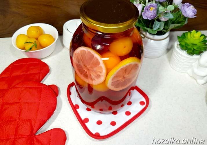 компот из алычи с лимоном