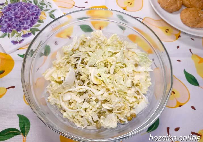 салат с пекинской капустой и горошком