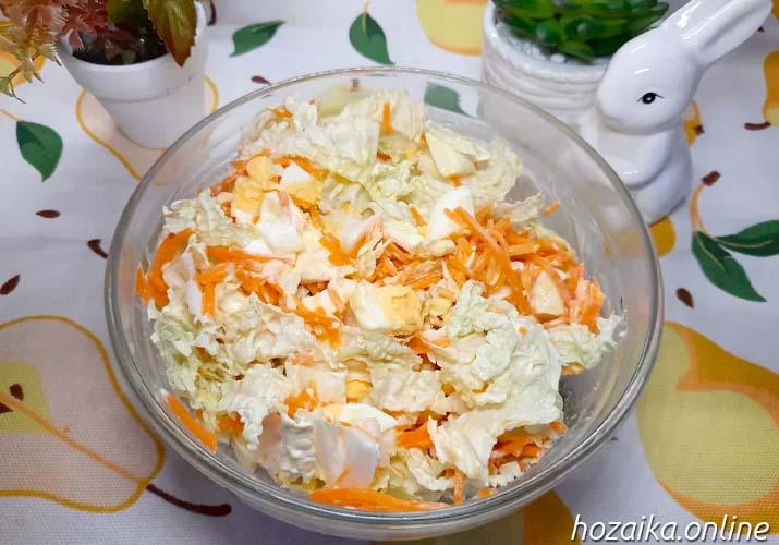 салат из пекинской капусты с корейской морковью и яйцом