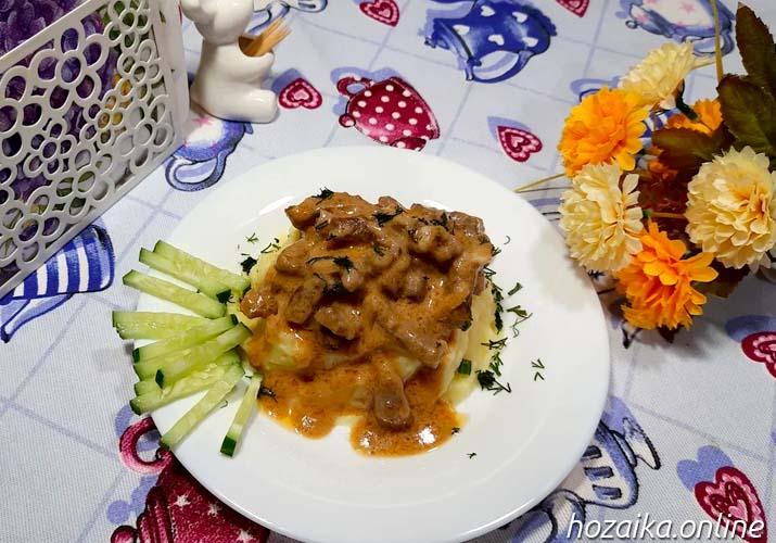 пример сервировки бефстроганов на тарелке